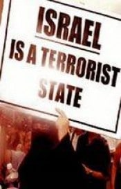 israel-terrorist-state