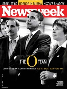 President Obama with David Axelrod and Valerie Jarrett. With friends like this who needs enemies?