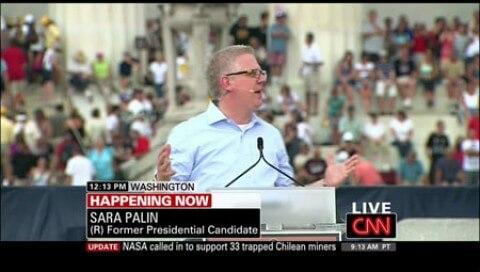 cnn-error-screen