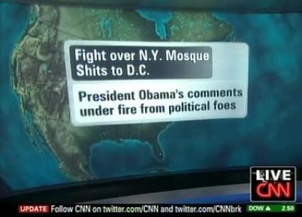 cnn-unfortunate typo NY mosque