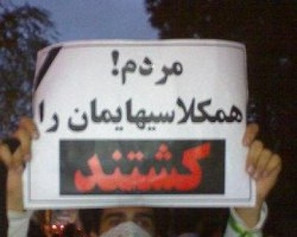 Do not forget what happened to Saddam Hussein sign