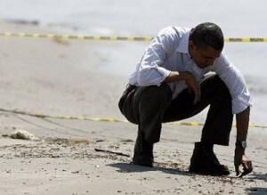 obama gulf coast beach